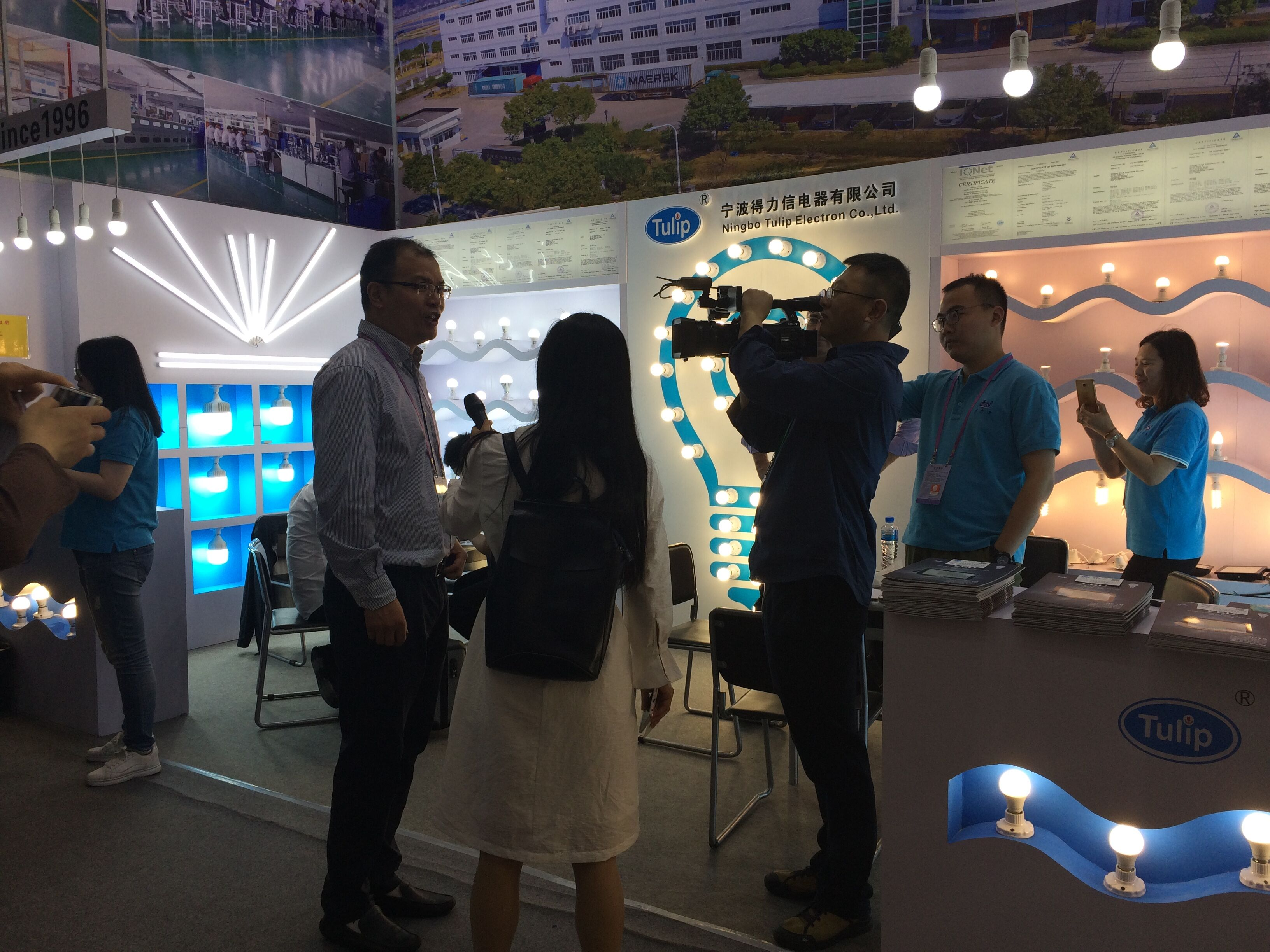 Company Exhibition-Canton fair